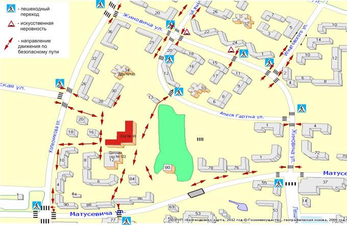 Схема безопасного маршрута из