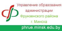 phrue.minsk.edu.by
